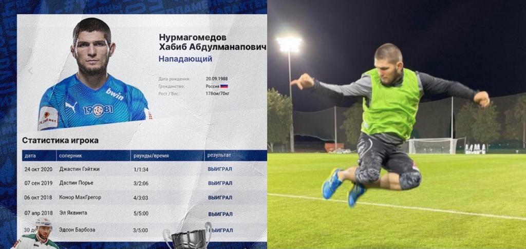 club russo vuole Khabib